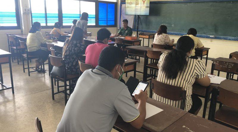 วันที่ 18 พฤษภาคม 2563 เริ่มทดสอบระบบการจัดการเรียนการสอนทางไกล ตามนโยบายของ สพฐ.
