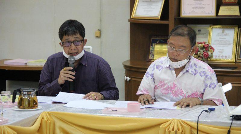 ประชุมคณะกรรมการสถานศึกษา ภาคเรียนที่ 1 ปีการศึกษา 2563